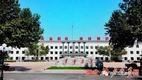 2010-2020年干部教育long88 vip改革纲要