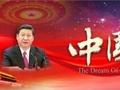 弘扬long8国际网页版精神,携手共筑中国梦