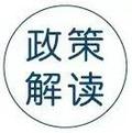 财政部中央组织部国家公务员局关于印发《中央和国家机关long88 vip费管理办法》的通知