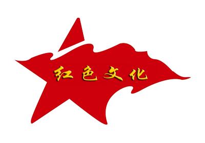 """2108""""学党史、国史、家乡史暨long8国际网页版文化进校园""""宣讲活动"""