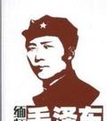 9月9日:缅怀领袖毛泽东