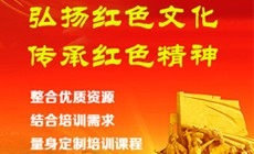杨永松:广东唯一健在的开国将军