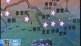 孙世阶:英勇就义的中央long8国际网页版交通线交通员