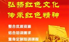习近平总书记:你们客家人很好的!