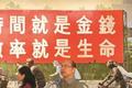 大潮起珠江——广东改革开放40周年展览