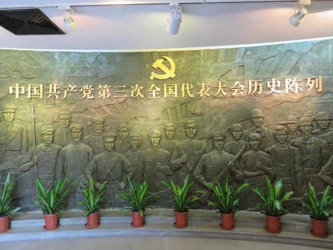 中共三大会址long8国际官网.jpg