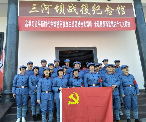 大埔县妇幼保健计划生育服务中心党支部